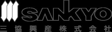三協興産株式会社